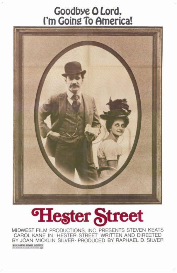 hester_street_poster